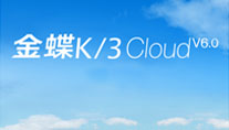 南通beplay体育K3 Cloud